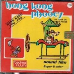 Hong kong fou fou - Le chat policier