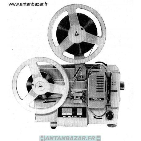 Courroie moteur pour projecteur PYCB